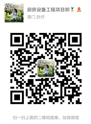 微信图片_20180531192908.png